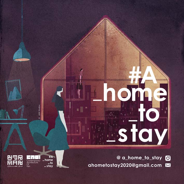 A home to stay